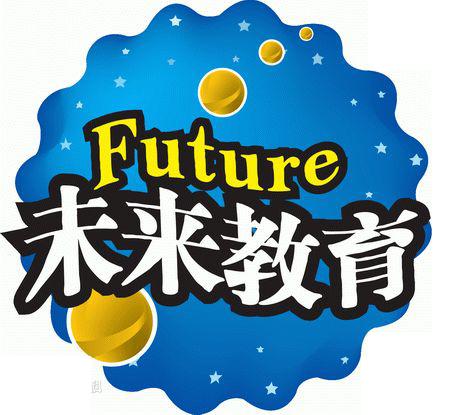未来教育等考破解版 全国计算机等级考试,查看操作题步骤。