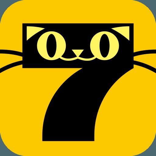 七猫免费小说破解版 免费看小说